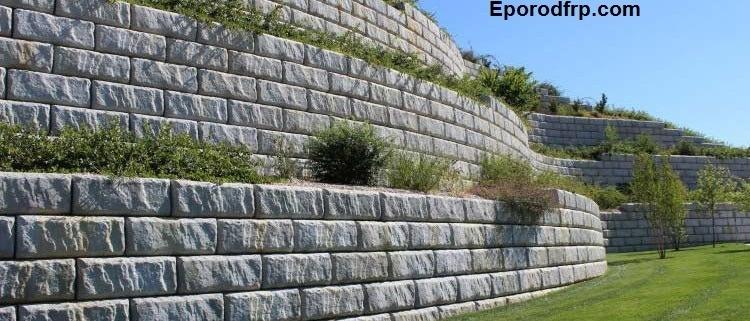 استفاده از میلگردهای کامپوزیت در دیوارهای حائل + عکس دیوار حائل